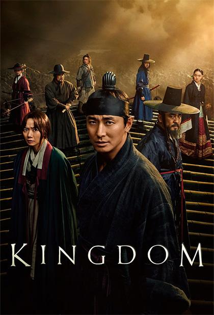 تماشای فیلم پادشاهی