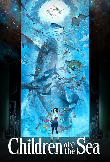 تماشای فیلم بچه های دریا