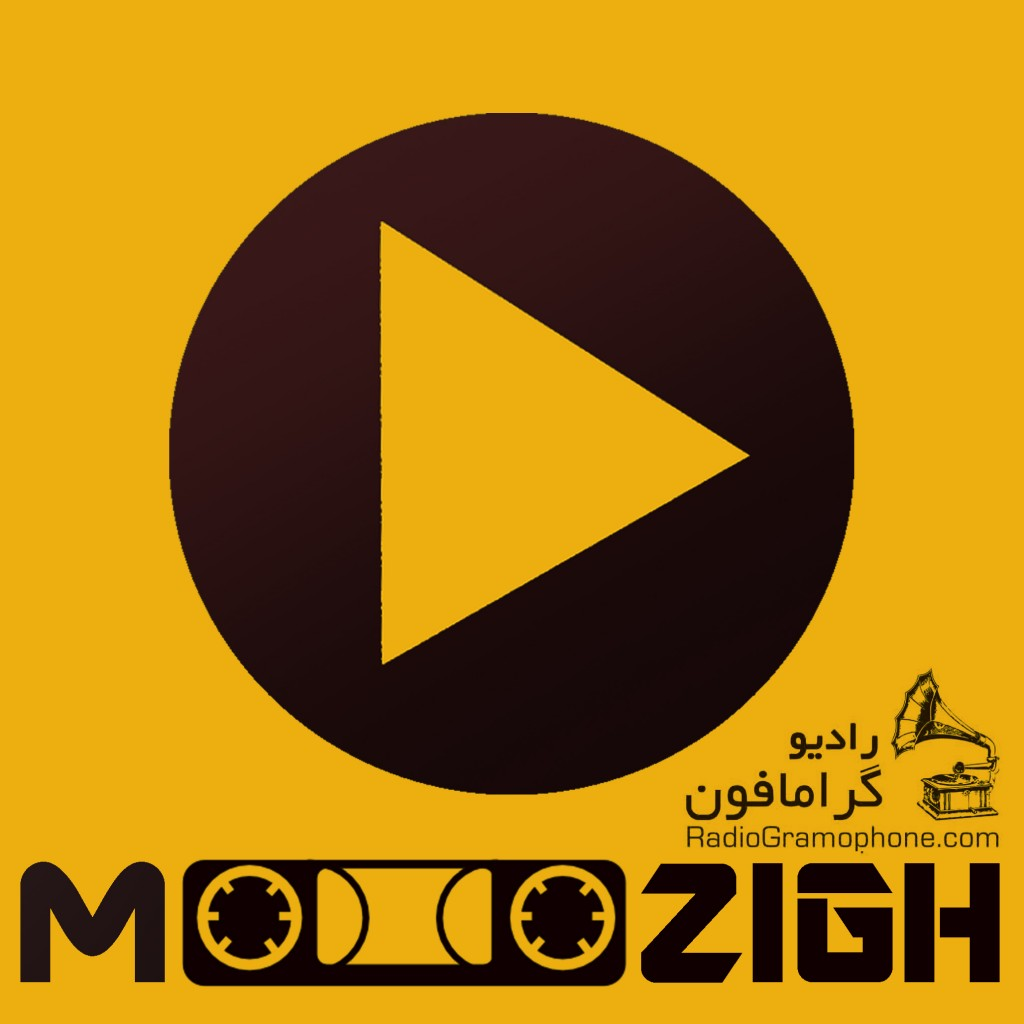 Moozigh Cover