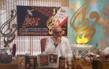 اعلام نامزدهای شانزدهمین جشن حافظ