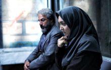 «چهارشنبه ۱۹ اردیبهشت»: ملودرامی در ستایش بدبختی