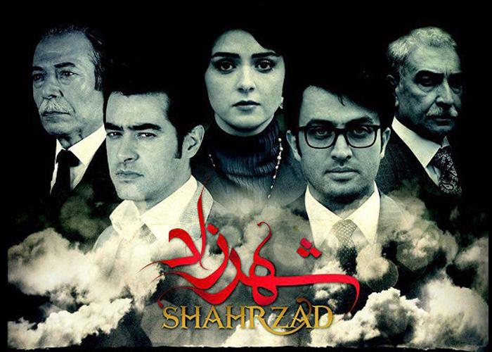 shahrzad1
