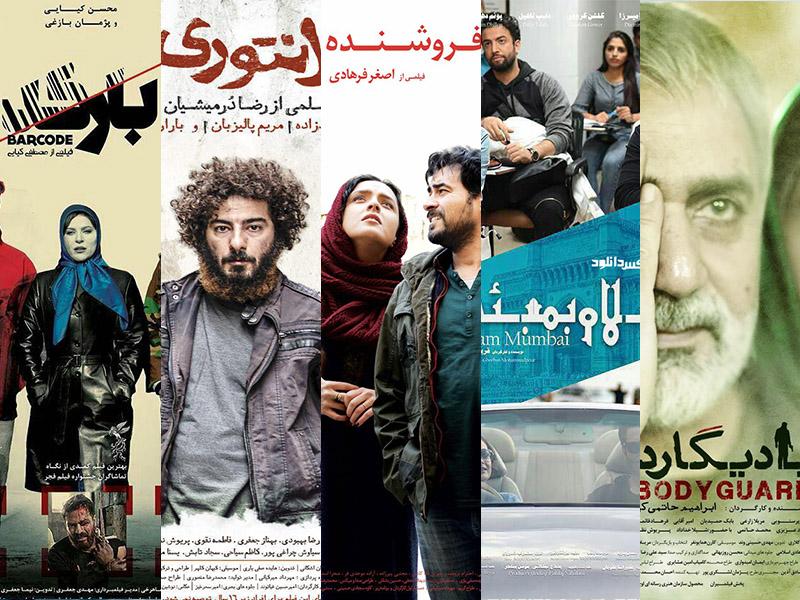 ده فیلم پرفروش سینمای ایران در سالی که گذشت
