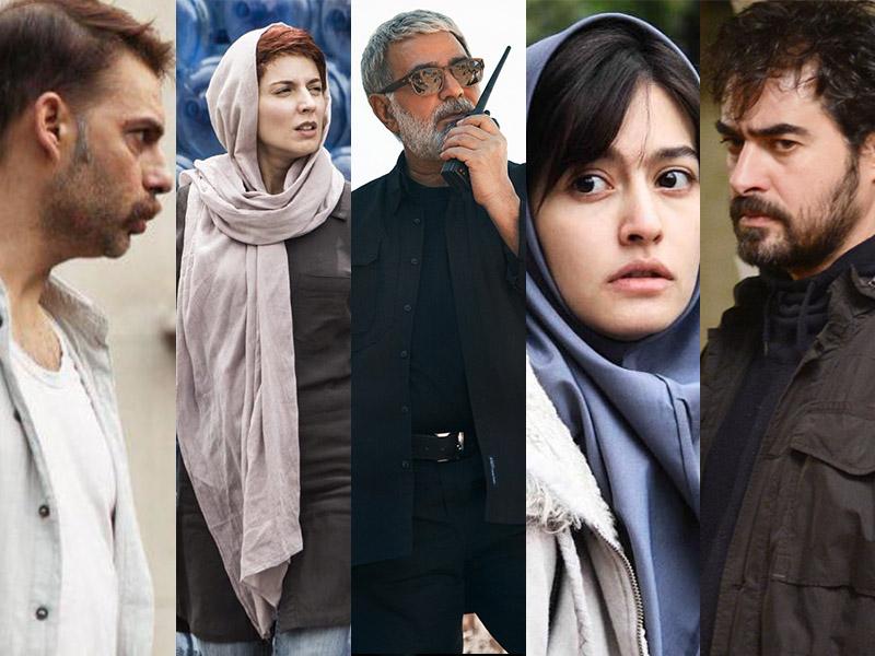نگاهی به بهترین نقشآفرینیهای سینمای ایران در سالی که گذشت