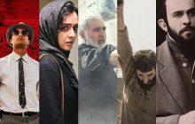 پنج صحنه بهیادماندنی سینمای ایران در سالی که گذشت