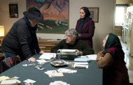 نقد فیلم «دلم میخواد» آخرین فیلم بهمن فرمانآرا