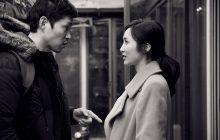 فیلم دوم کارگردان خلاق کرهای هونگ سانگ-سو: The Day After