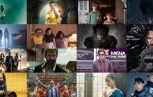 فیلمهای دیدنی تابستان ۲۰۱۷ – قسمت چهارم
