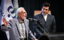 پرحاشیهترین جشن منتقدان و نویسندگان سینمایی ایران
