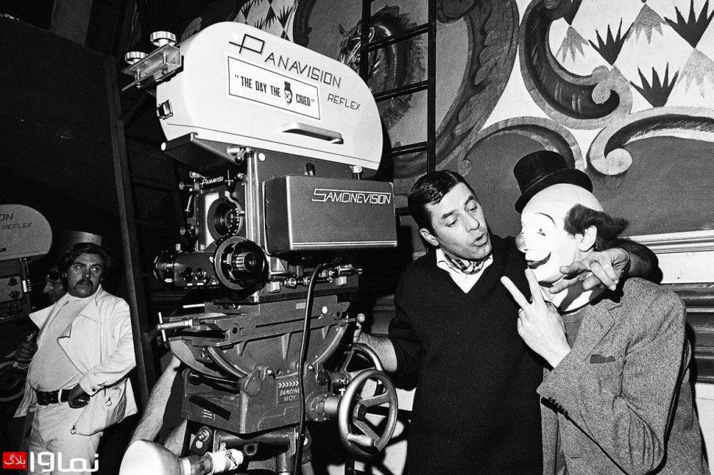 جری لوییس سر صحنه فیلم روزی که دلقک گریست ۱۹۷۲