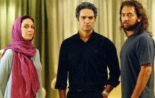 فیلم کنعان : رابطهها و آدمها