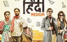 معرفی و بررسی فیلم «Hindi Medium» با بازی عرفان خان