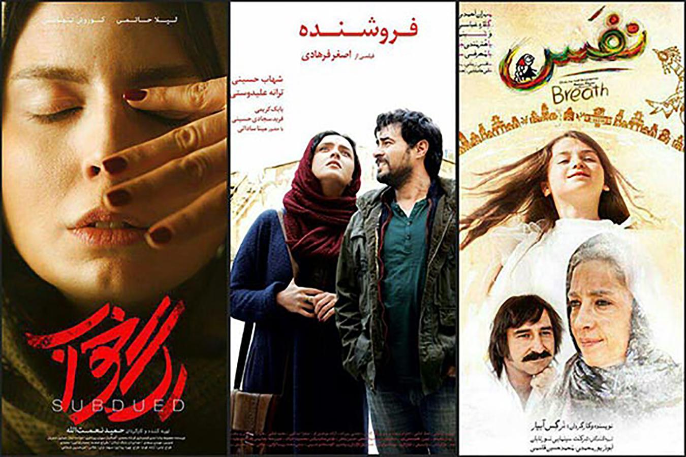 سینمای ایران از حاشیه تا متن؛ هفته آخر شهریور