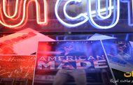 آنکات | فصل دوم | مروری بر فیلم «ساخت آمریکا»American Made