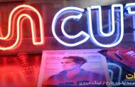 آنکات | فصل دوم | مروری بر فیلم «سه بیلبورد خارج از ابینگ، میزوری»