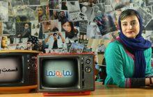 «نمابهنما» از فیلمهای انصرافی جشنواره فجر تا حواشی برنامه «من و شما» و ناصرملک مطیعی