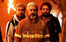 نقد فیلم «چهارراه استانبول»:بدبیاری زیر آوار