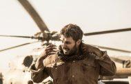 نقد فیلم «تنگه ابوقریب»: یک اتفاق ویژه