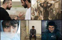 معرفی نامزدهای سی و ششمین جشنواره فیلم فجر