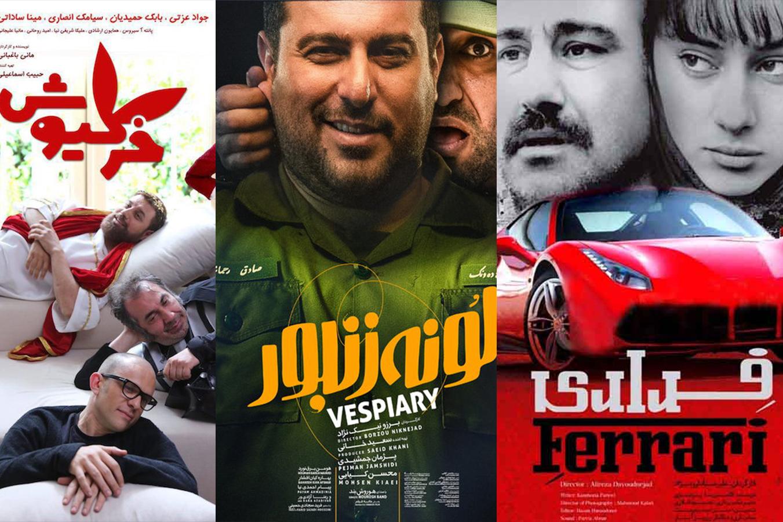 در ایام نوروز به سراغ تماشای کدام فیلمها در سالن سینما برویم؟
