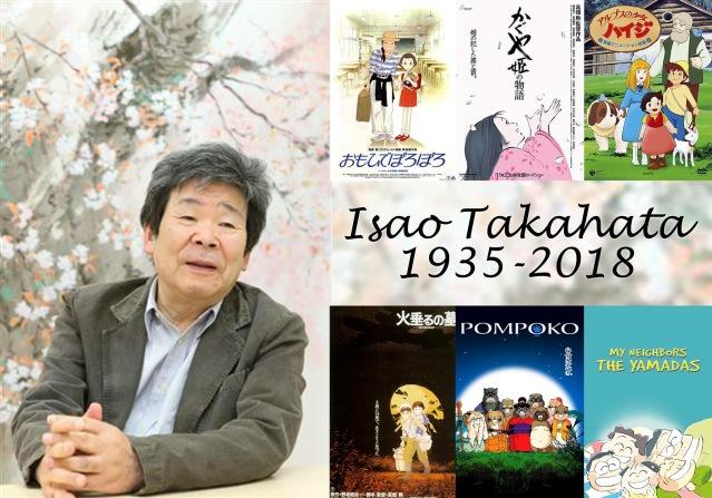 ایسائو تاکاهاتا، کارگردان «Grave of the Fireflies» و یکی از بنیانگذاران استودیو جیبلی در سن ۸۲ سالگی درگذشت
