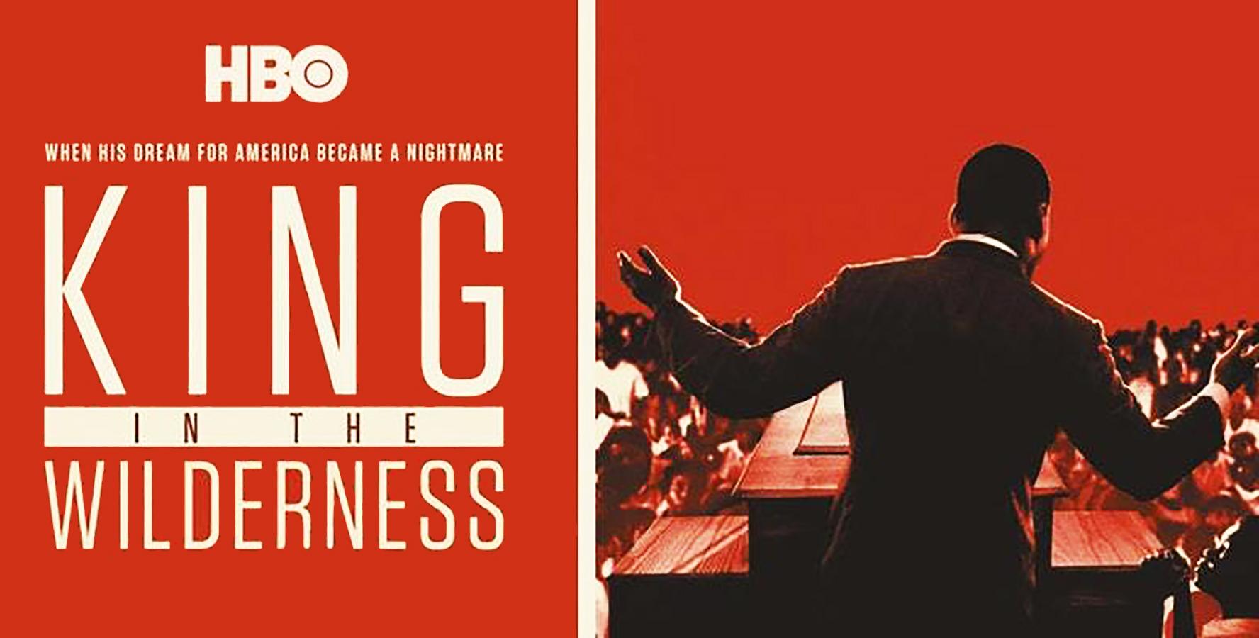 مستندی دربارهی مارتین لوتر کینگ از HBO