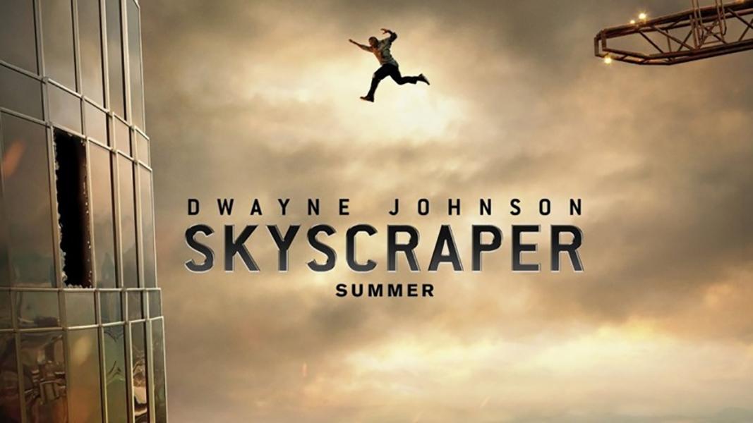 دواین جانسون در جدیدترین آنونس Skyscraper باید از خانوادهاش محافظت کند