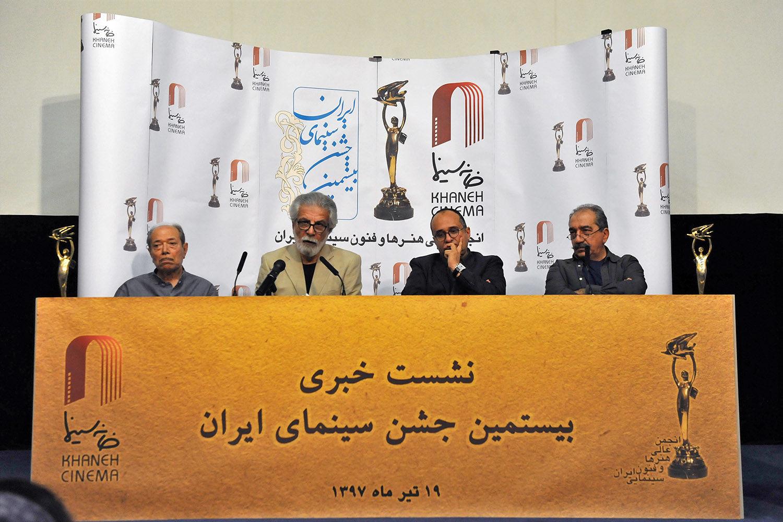 نامزدهای بيستمين جشن بزرگ سينمای ايران اعلام شدند