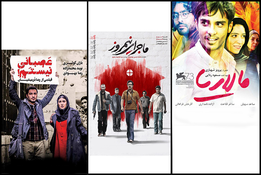 لحظههای برگزیده از میان فیلمهای جشنواره فجر در دهه نود