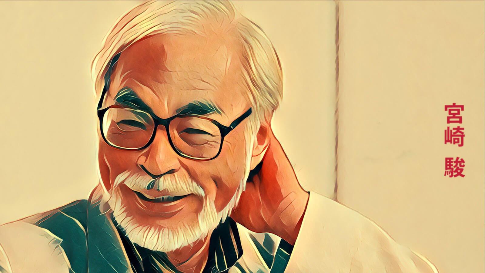 بررسی زندگی و آثار هایائو میازاکی - اسطوره جهان انیمه و انیمیشن