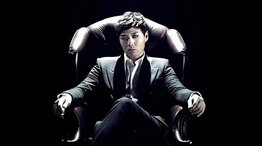 Vampire Prosecutor  - کرهای