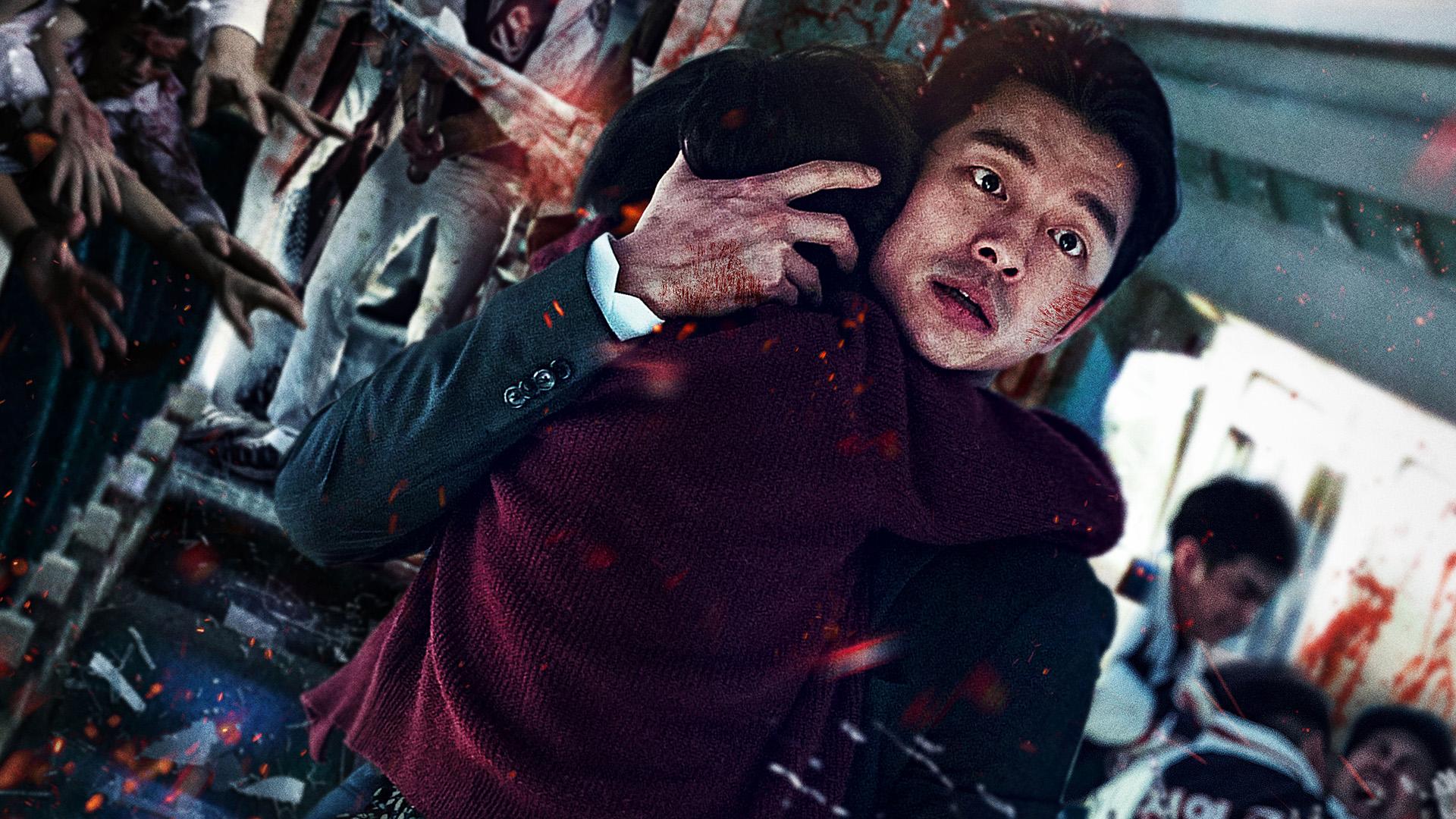 ۱۵ فیلم که برای ورود به دنیای فیلمهای ترسناک کرهای باید ببینید ـ قسمت دوم