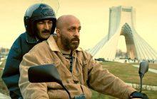 بررسی فیلم «حمال طلا»: یک اشتباه دیگر