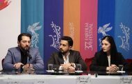 گزارش روز نهم جشنواره سی و هفتم