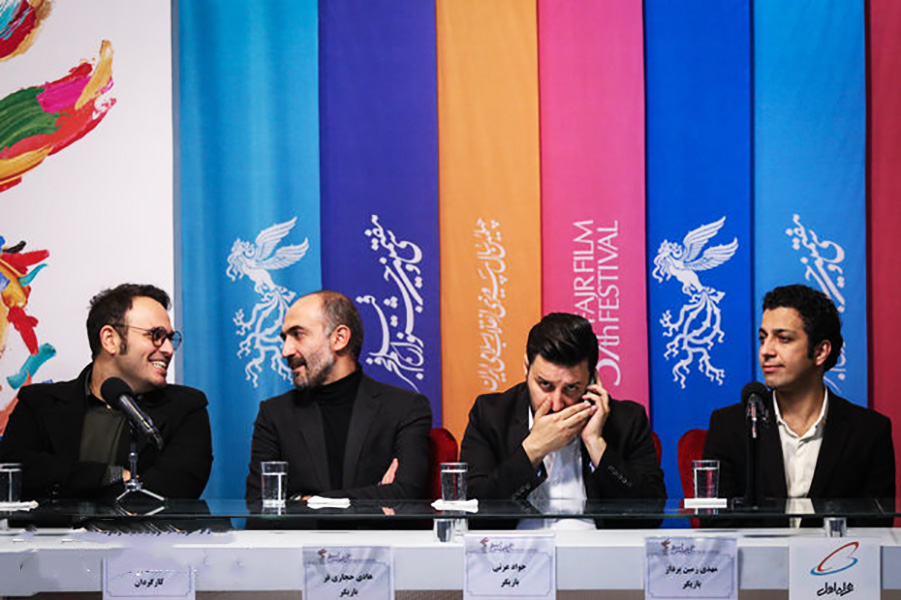 گزارش روز دهم جشنواره سی و هفتم