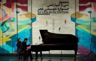 سال آینده لطفا جشنواره موسیقی فجر را برگزار نکنید