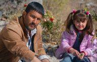 بررسی فیلم قصر شیرین - بهترین بابای دنیا