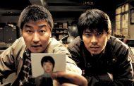 ۲۲ فیلم برتر سینمای کره ـ قسمت دوم