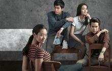 بررسی فیلم Bad Genius: داستان نوجوانانی که سیستم آموزشی تایلند را به بازی میگیرند.