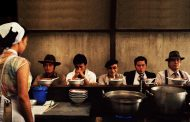 ۱۰ فیلمی که به شناخت بهتر ژاپن کمک میکند ـ قسمت اول