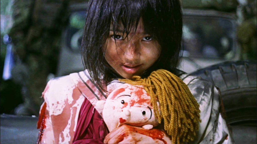 نبرد سلطنتی سینمای ژاپن