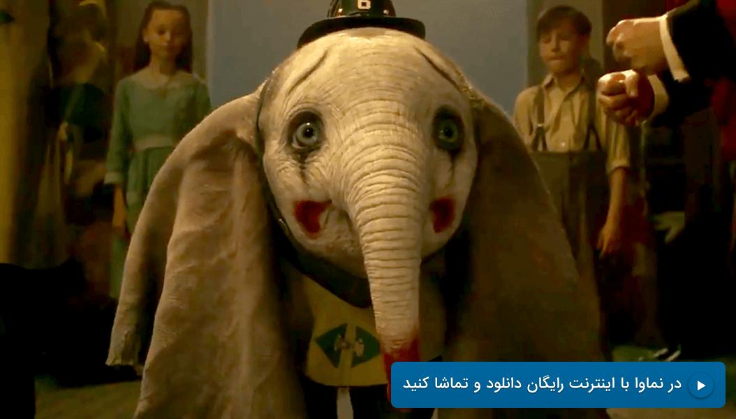 فیلم سینمایی دامبو تیم برتون