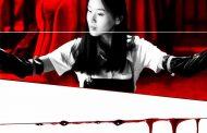 ۱۰ فیلم برتر سینمای ژاپن در قرن بیستویک ـ قسمت اول