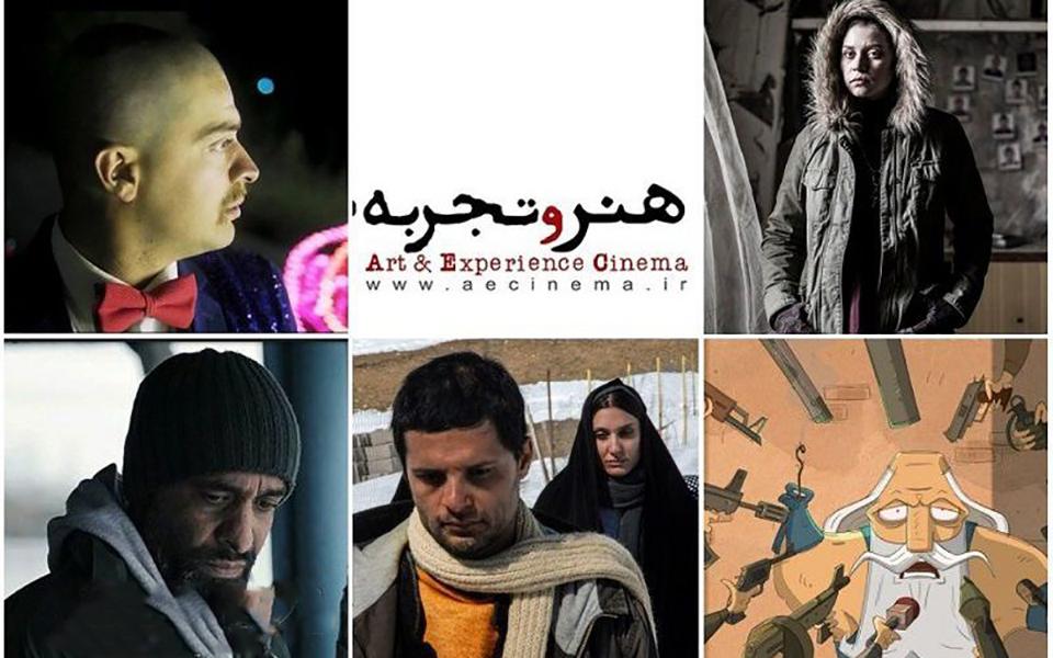 معرفی فیلمهای حاضر در بهاریه فیلم کوتاه