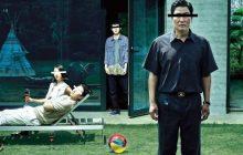 برندگان جوایز جامعهی ملی منتقدان فیلم اعلام شد