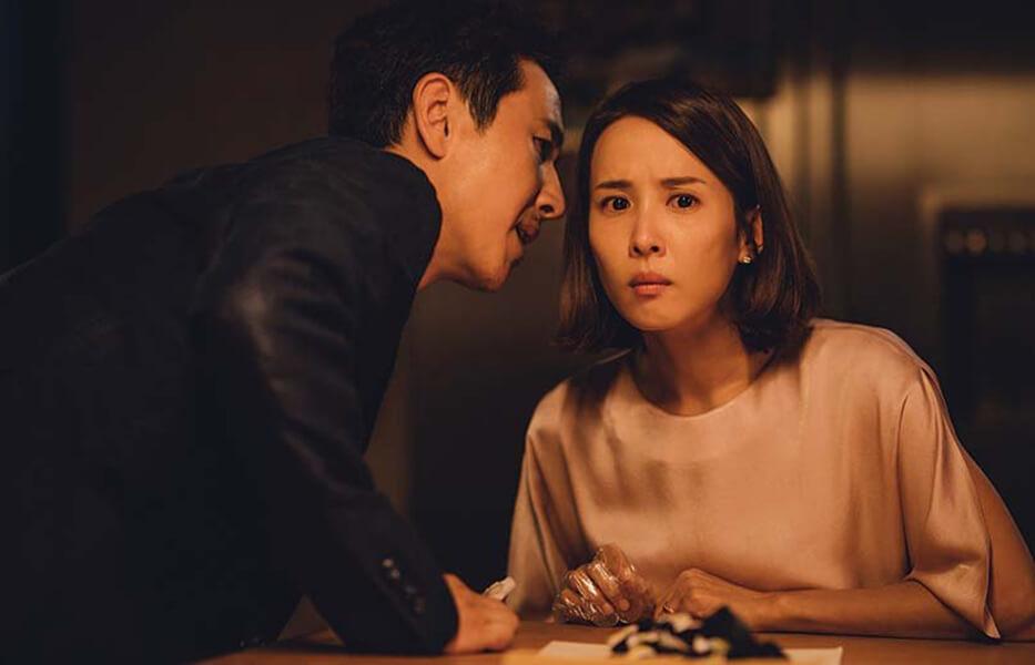 لی سون-کیون چو یئو جئونگ