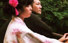بررسی فیلم Family Romance, LLC؛ عشق برای فروش در فیلم عجیب ورنر هرتسوک