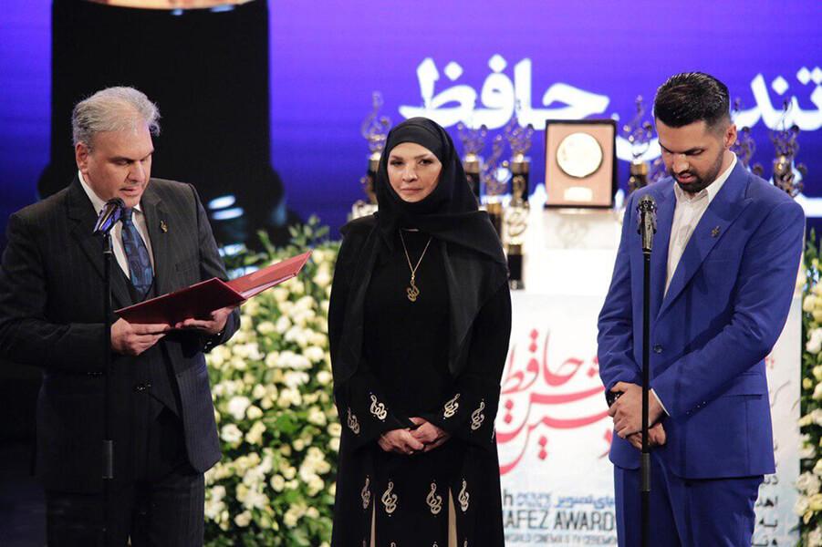 نوزدهمین دوره جشن حافظ