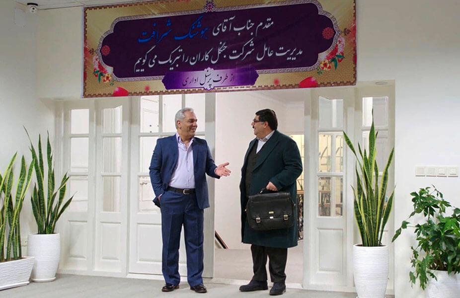 سریال هیولا مهران مدیری فرهاد اصلانی