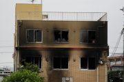 آتشافروزی عمدی در استودیو انیمیشن کیوتو  33 نفر را به کشتن داد
